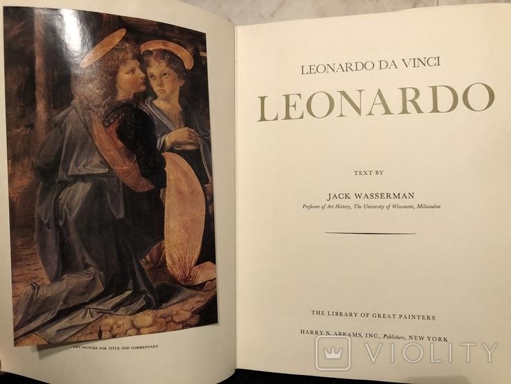 Леонардо. Альбом изд. Аbrams, фото №4