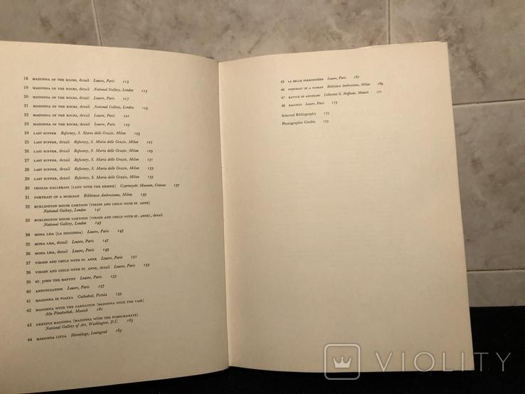 Леонардо. Альбом изд. Аbrams, фото №6