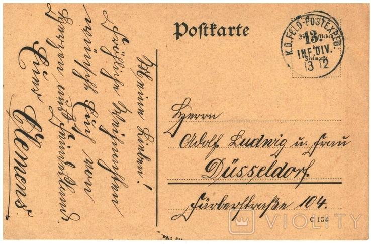 Открытка 1914 год Первая мировая война Дюссельдорф Германия, фото №3