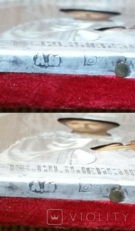 Іконка Князь Олександр, 84, 6,8х5,5 см, фото №6