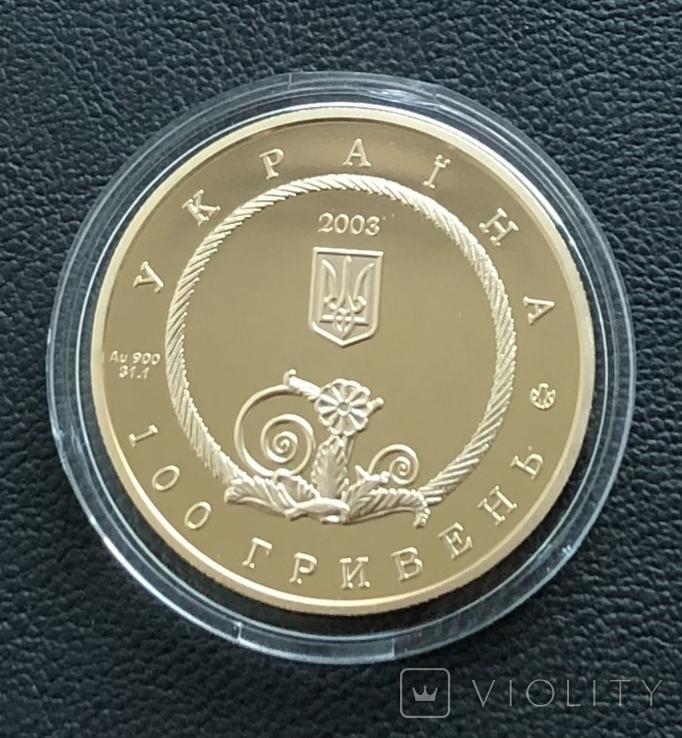 100 гривень 2003 року. Пектораль. Золото 31,1 грам. Банківський стан, фото №5