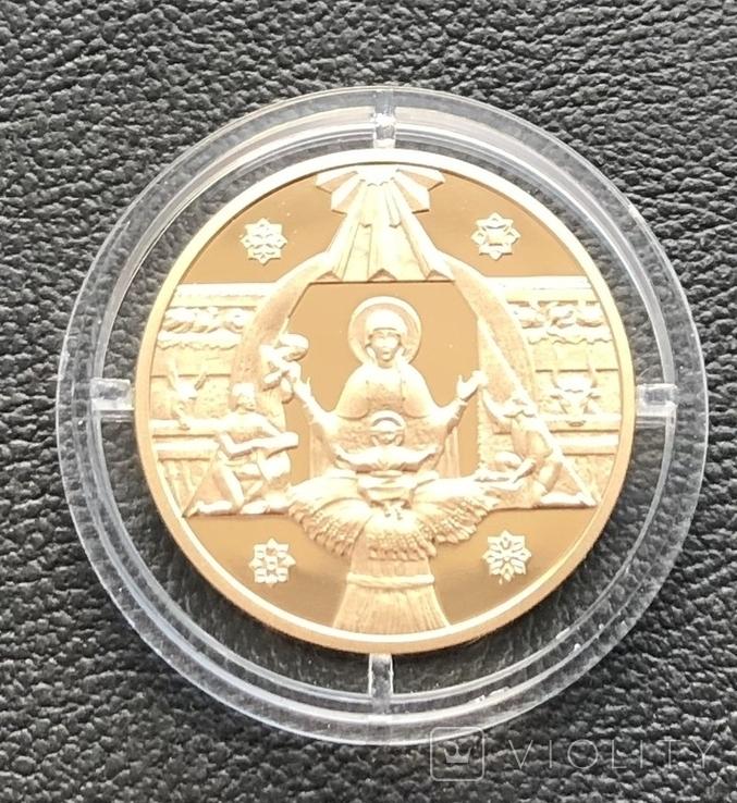 50 гривень 1999 рік. Різдво Христове. Золото 15,55 грам. Банківський стан, фото №4