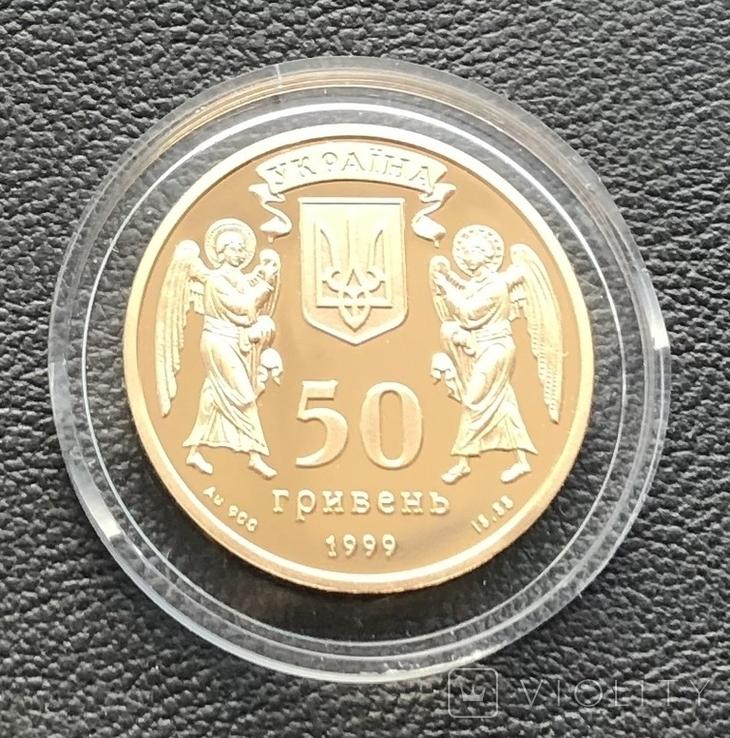 50 гривень 1999 рік. Різдво Христове. Золото 15,55 грам. Банківський стан, фото №5