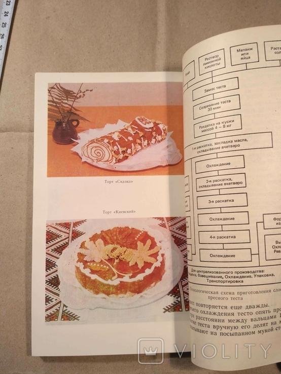Технология мучных кулинарных и кондитерских изделий, фото №6