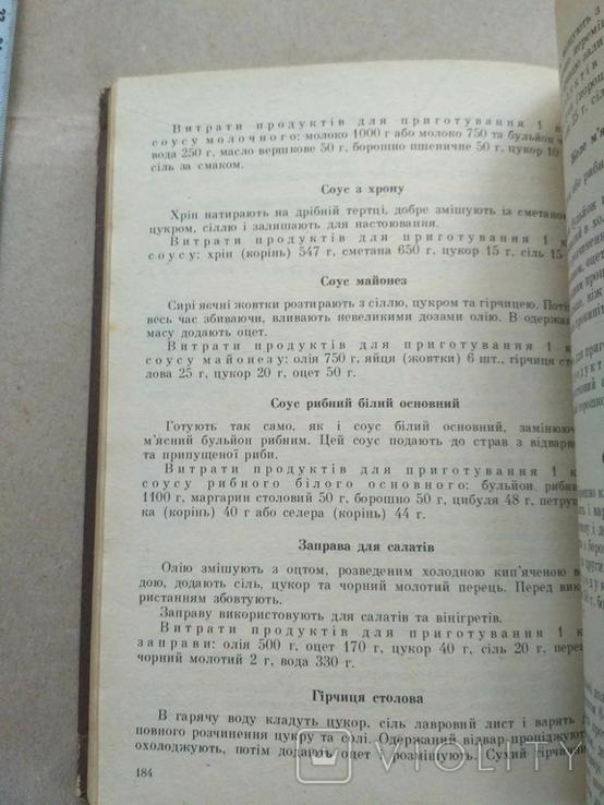 Закарпатські народні страви, фото №9