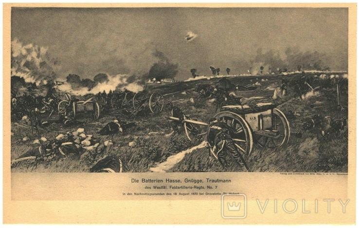 Открытка битвы при Гравелотте 1870 г. Франко-прусская война Начало 20-го века Германия, фото №2