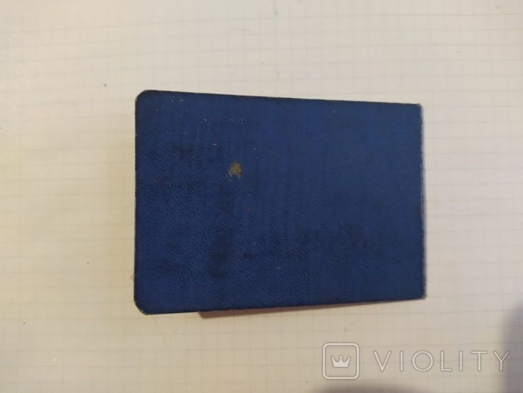 Членский билет общества Динамо 1954 год., фото №8