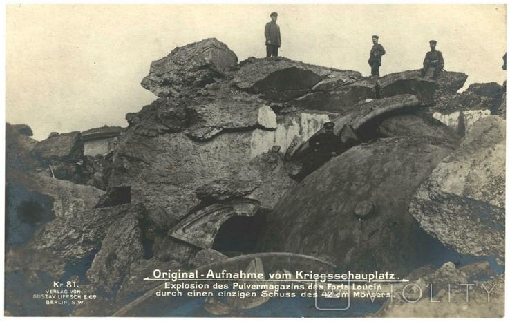 Открытка  Первая мировая война Германия, фото №2