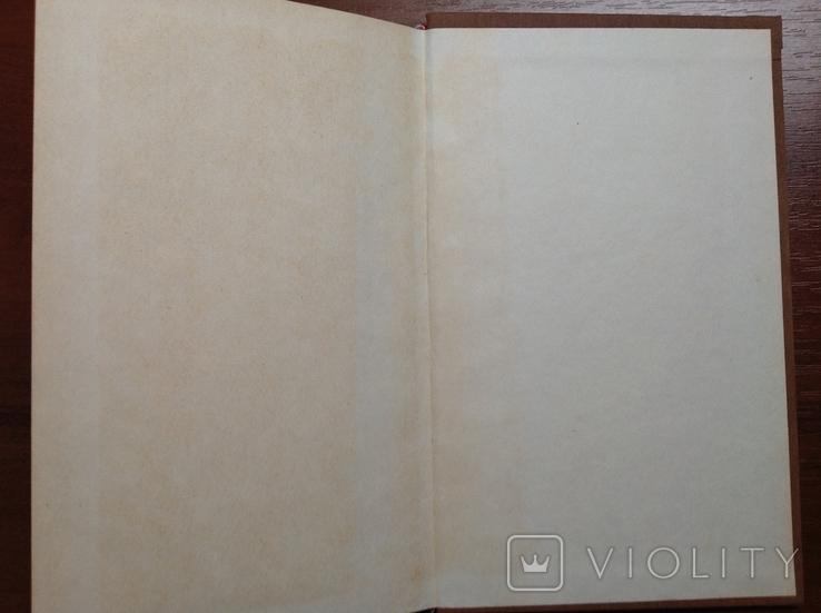 "Динерштейн. ""Фабрикант"" читателей А.Ф. Маркс, фото №10"