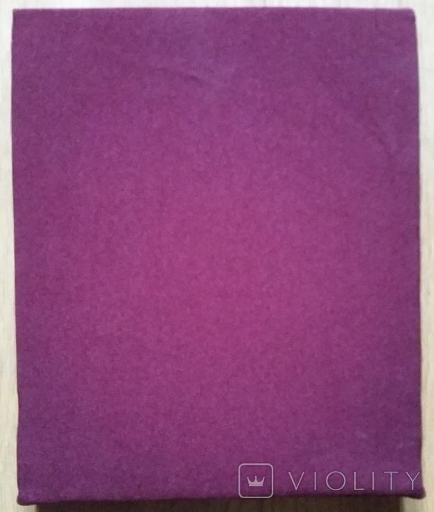 Ікона Ісус, латунь, 18,0х15,0 см, фото №11