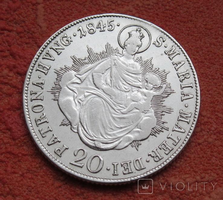 20 крейцеров 1845 г. Венгрия, серебро, фото №5