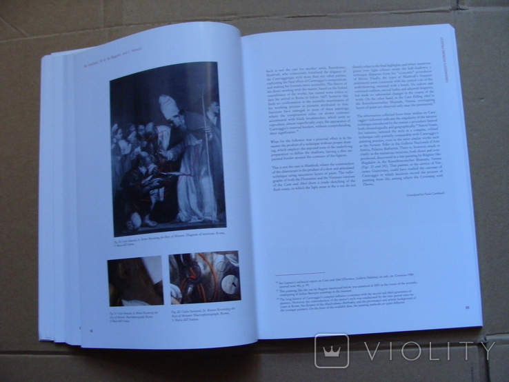 Technologische Studien Band 2/2005. Технологические исследования Том 2/2005, фото №7