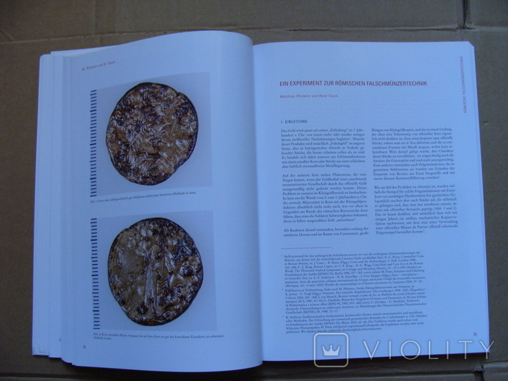 Technologische Studien Band 2/2005. Технологические исследования Том 2/2005, фото №8
