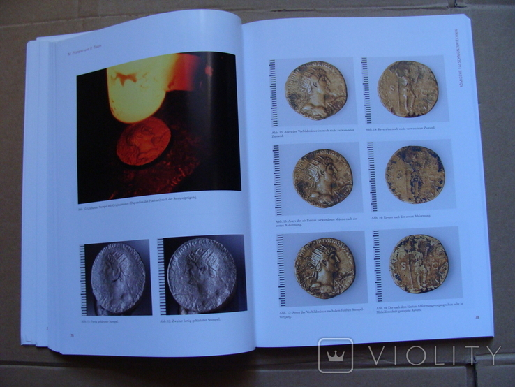 Technologische Studien Band 2/2005. Технологические исследования Том 2/2005, фото №9
