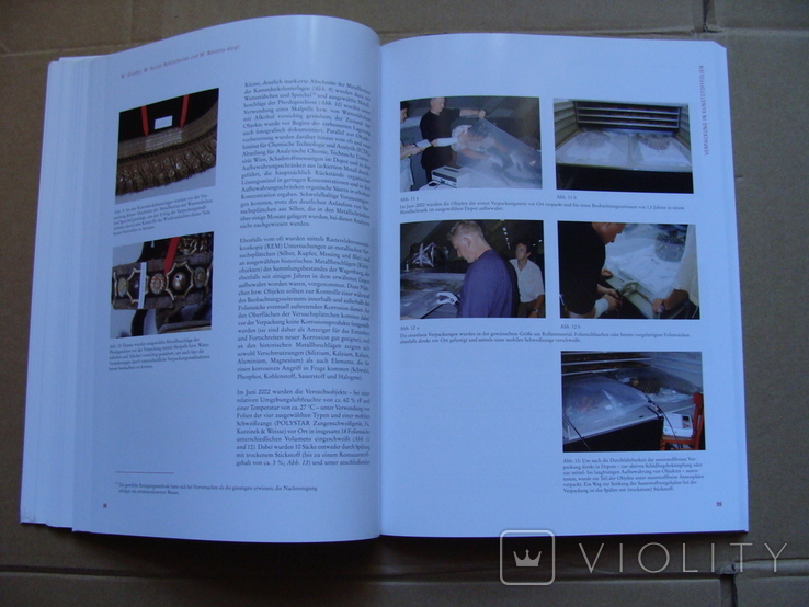 Technologische Studien Band 2/2005. Технологические исследования Том 2/2005, фото №11