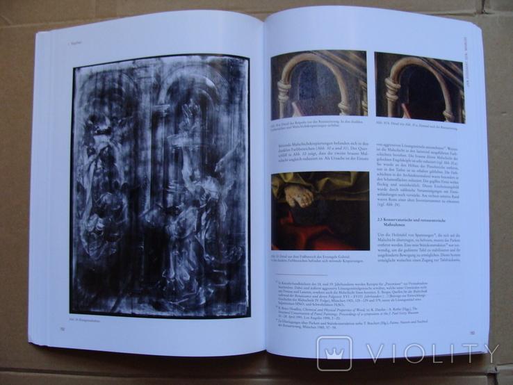 Technologische Studien Band 2/2005. Технологические исследования Том 2/2005, фото №12