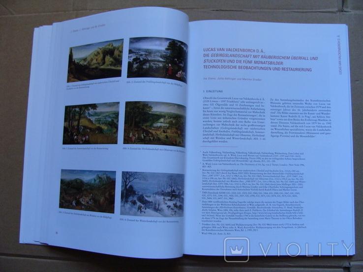 Technologische Studien Band 1/2004. Технологические исследования Том 1/2004, фото №5