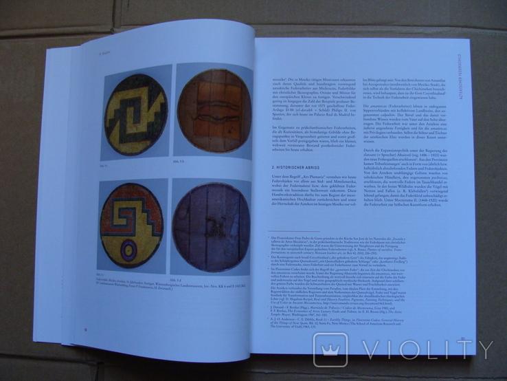 Technologische Studien Band 6/2009. Технологические исследования Том 6/2009, фото №5