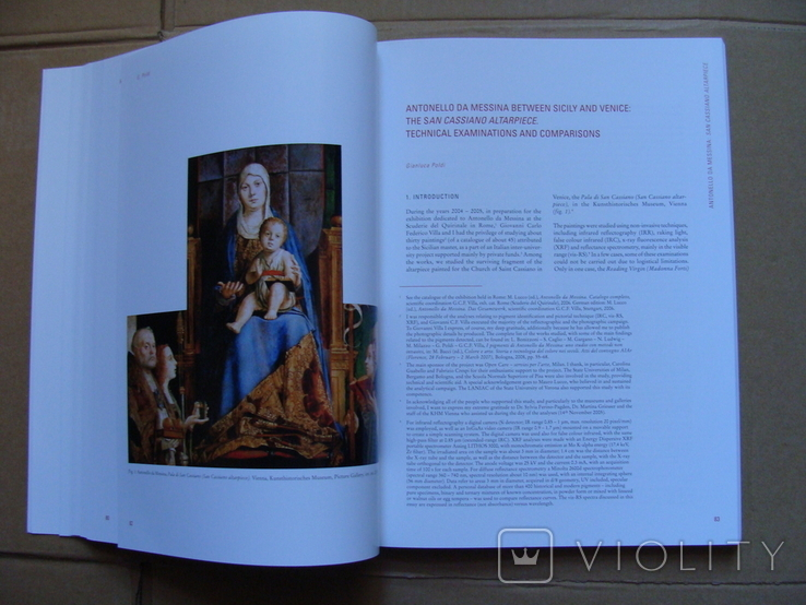 Technologische Studien Band 6/2009. Технологические исследования Том 6/2009, фото №6