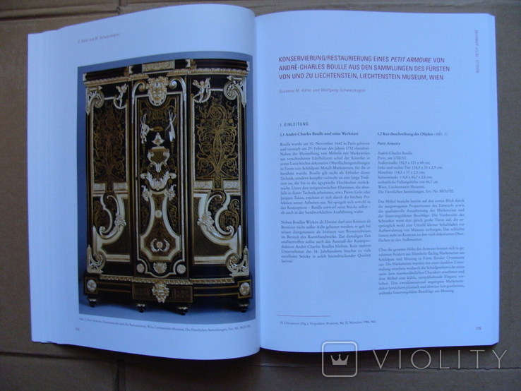 Technologische Studien Band 6/2009. Технологические исследования Том 6/2009, фото №8