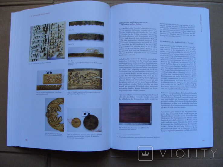 Technologische Studien Band 6/2009. Технологические исследования Том 6/2009, фото №10