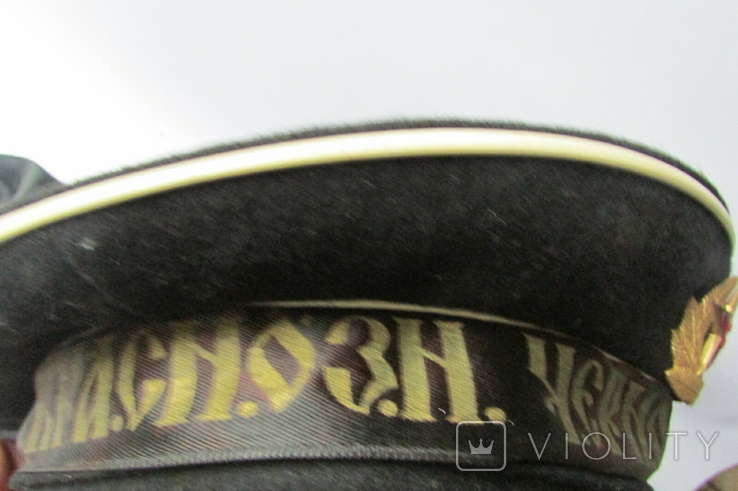 Безкозырка ЧФ, фото №3