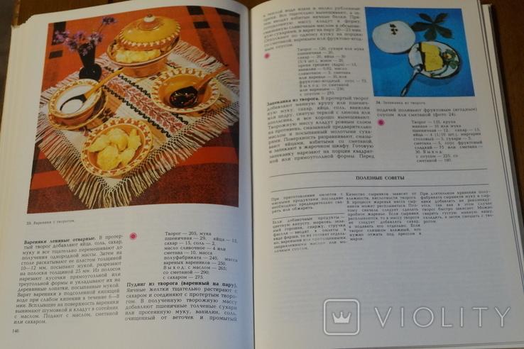 Кулинарія., фото №6