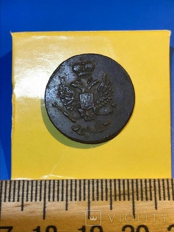 Пуговица почтово-телеграфного ведомства царской России. Плоская (2), фото №6