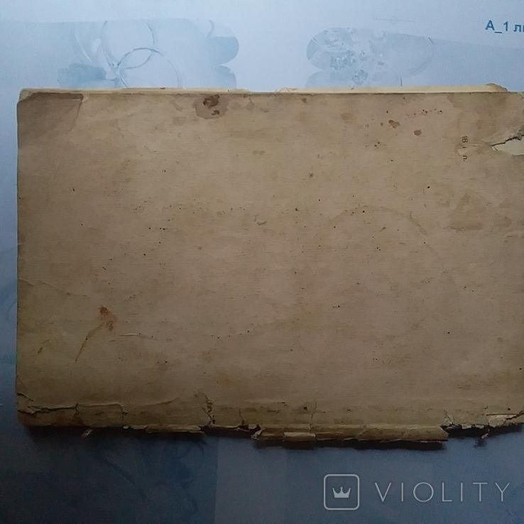 Консервирование овощей и гробов в домашних условиях 1961р., фото №10