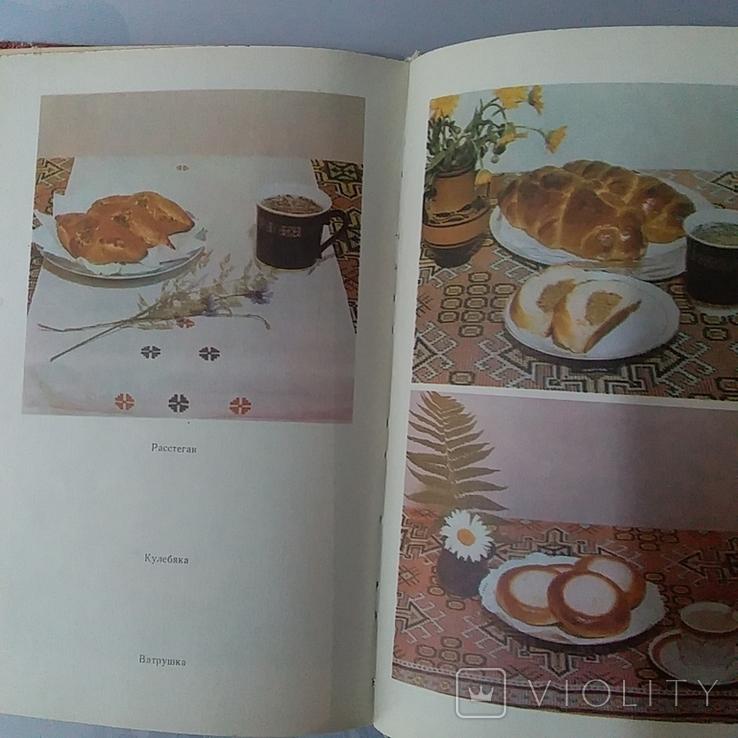 """Бутенко """"Технология приготовления кондитерских изделий"""" 1980р., фото №7"""