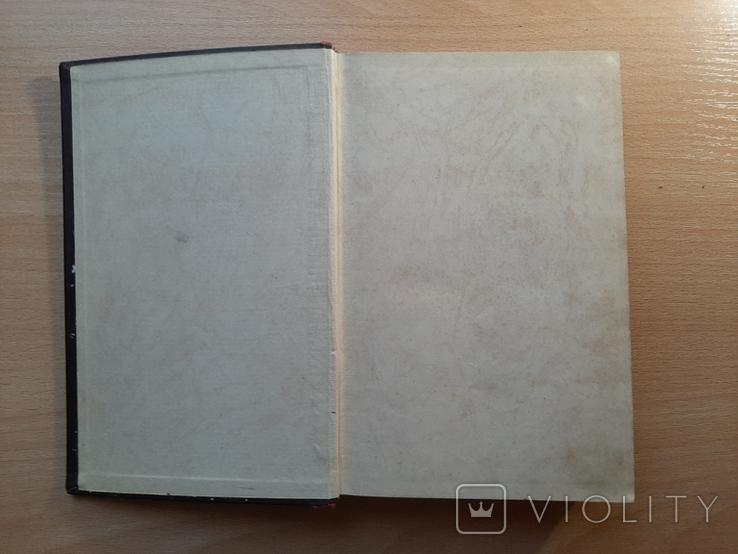 1947г. Прижизненное издание. Краткая биография И.В.Сталина, фото №4