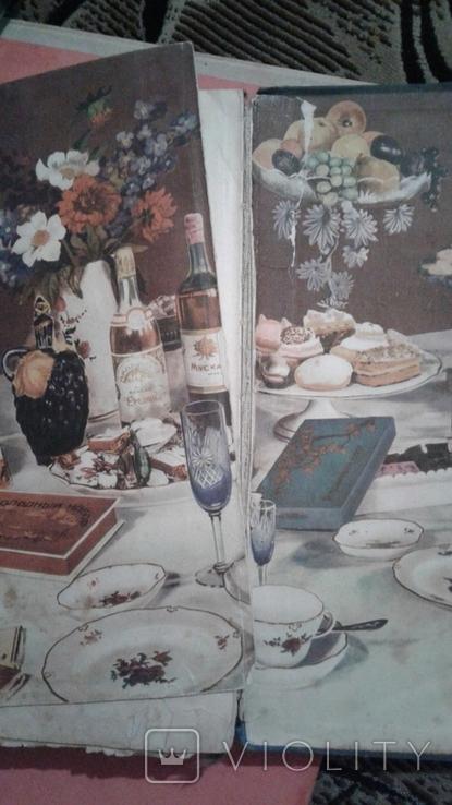Книга о вкусной и здоровой пище 1962 год. 424стр., фото №11