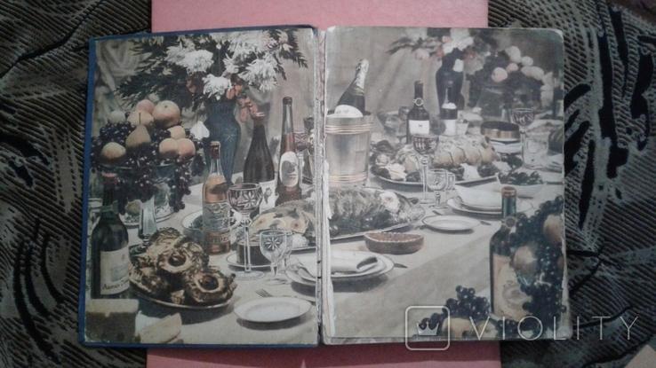 Книга о вкусной и здоровой пище 1962 год. 424стр., фото №13