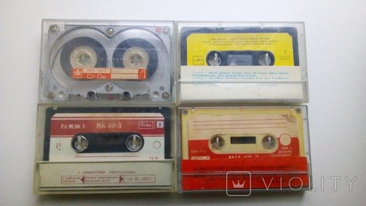 Аудиокассеты Мk-60 Сr O2,Mk-60.2, Mk-60.5,Рок-Ателье - лицензия, фото №2