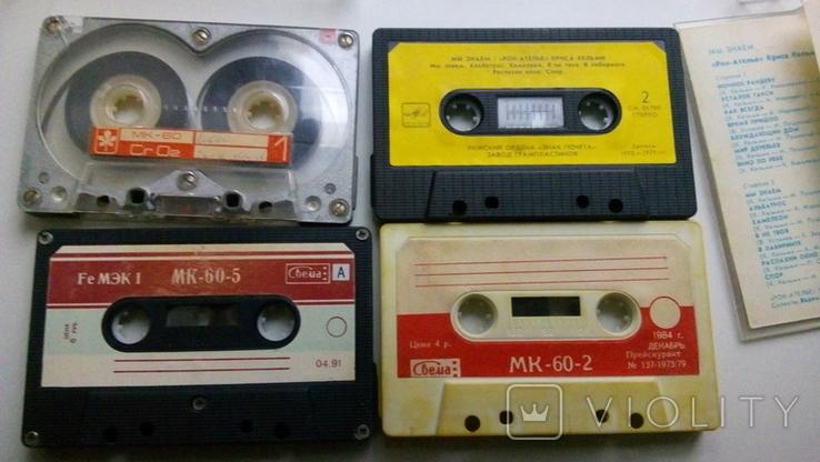 Аудиокассеты Мk-60 Сr O2,Mk-60.2, Mk-60.5,Рок-Ателье - лицензия, фото №6