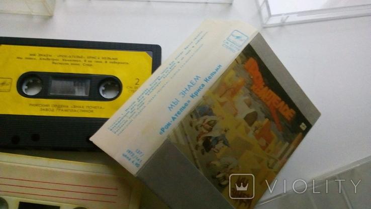 Аудиокассеты Мk-60 Сr O2,Mk-60.2, Mk-60.5,Рок-Ателье - лицензия, фото №9