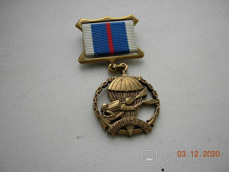 Спецназ ВМФ., фото №3