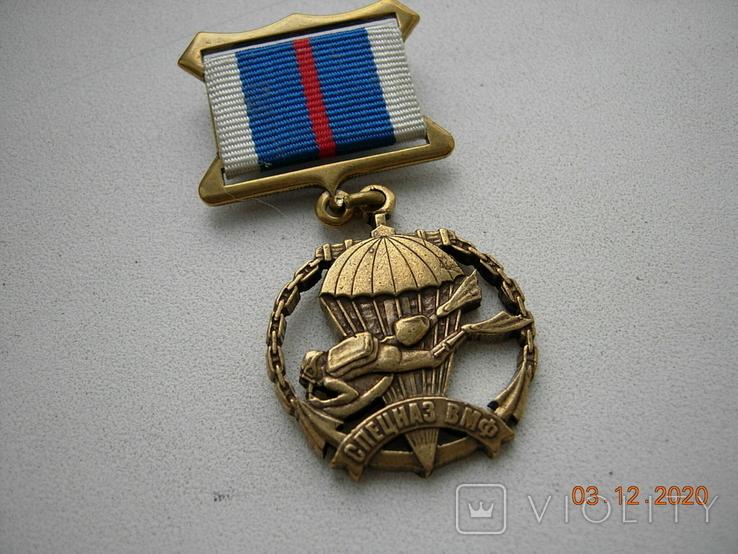 Спецназ ВМФ., фото №2