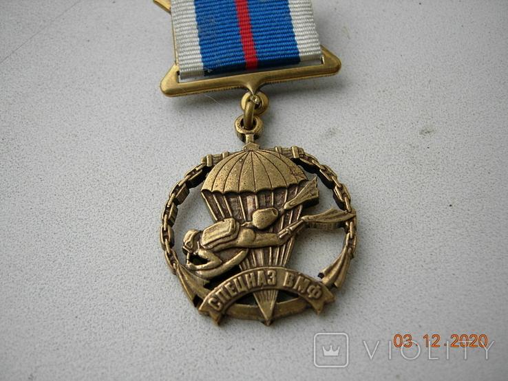 Спецназ ВМФ., фото №4