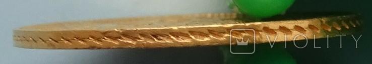 5 руб, 1845г., фото №8