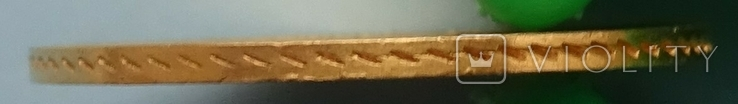 5 руб, 1845г., фото №10