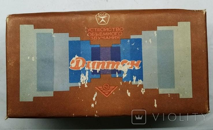№465. Устройство объёмного звучания Диптон СССР, фото №3