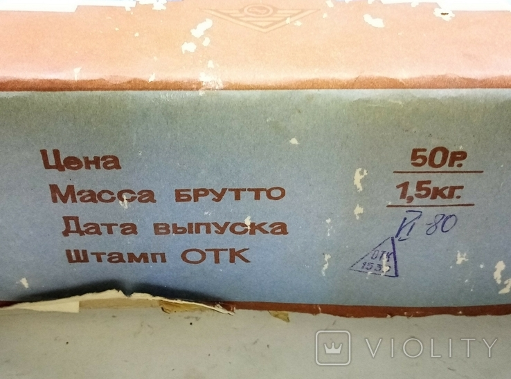 №465. Устройство объёмного звучания Диптон СССР, фото №12