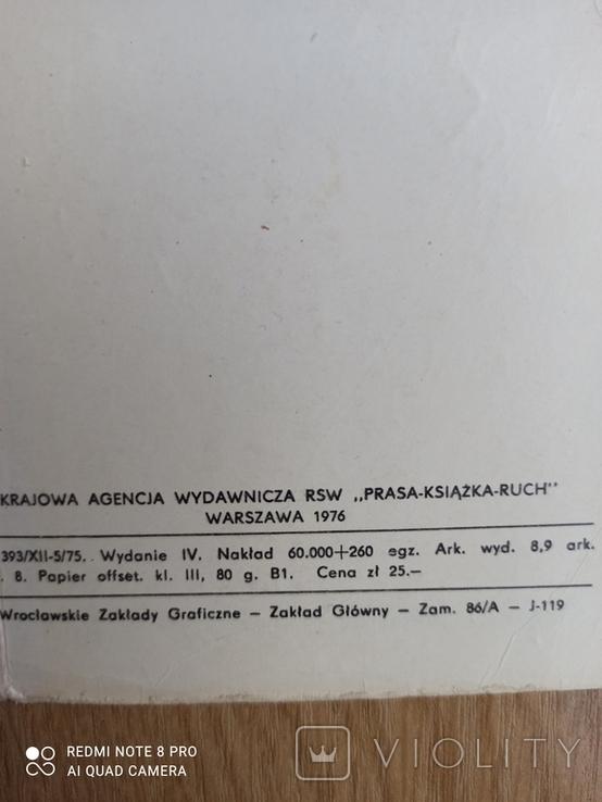 Каталог талеров Германии и каталог польских монет. См. описание., фото №5