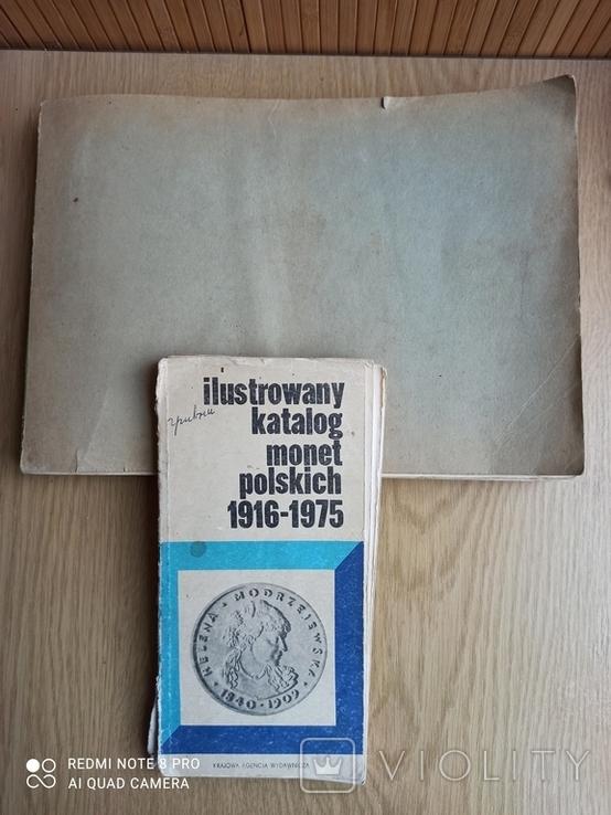 Каталог талеров Германии и каталог польских монет. См. описание., фото №9