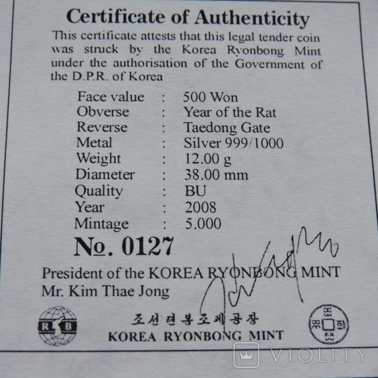 Год Крысы с сертификатом, фото №6