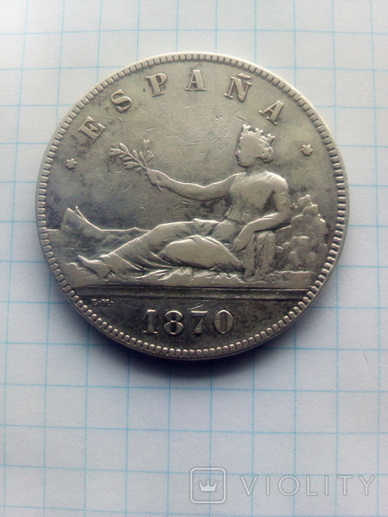 5 песет 1870, фото №4