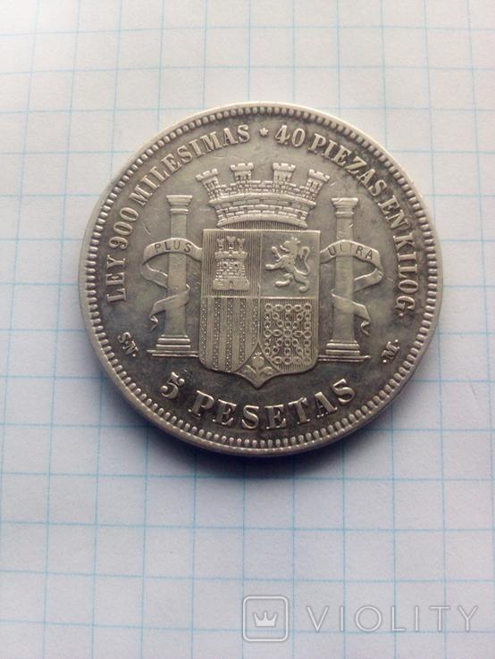 5 песет 1870, фото №6