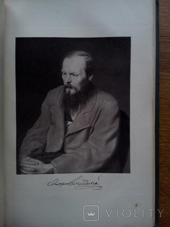 История Русской Литературы 19 века 1910 г., фото №5