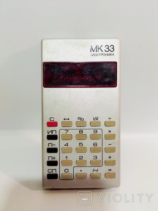 "Калькулятор ""МК 33 Електроника"" (СССР), фото №2"
